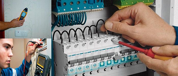 Замена электропроводки под ключ и частично.