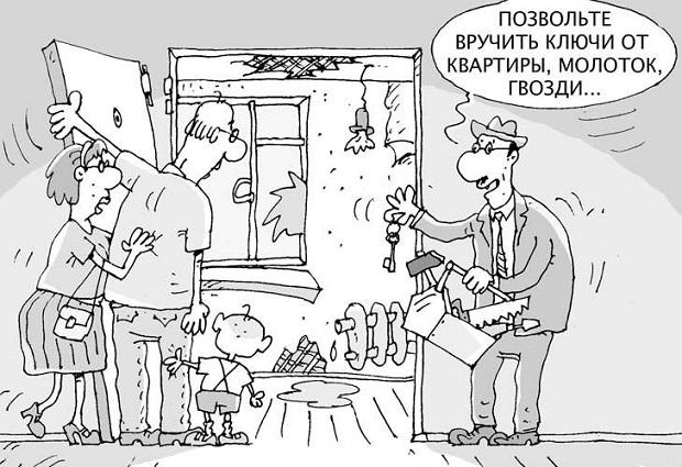 Оценка предчистовой отделки
