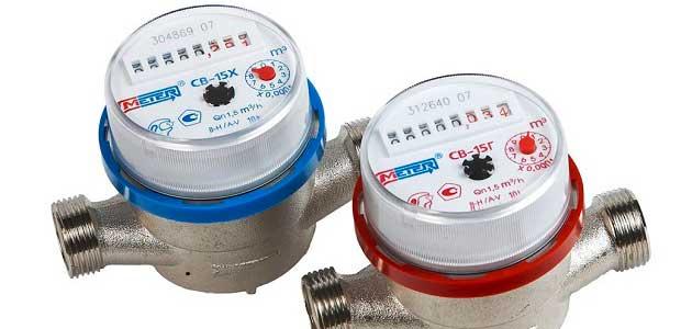 Замена счетчиков воды, установка водомеров.