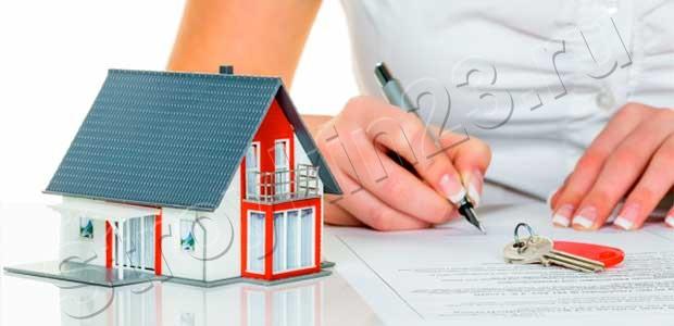Договор подряда на ремонт квартир
