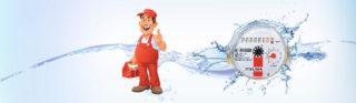 Замена счетчиков воды