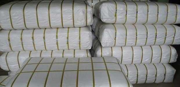 Купить белые полипропиленовые мешки под строительный мусор недорого.