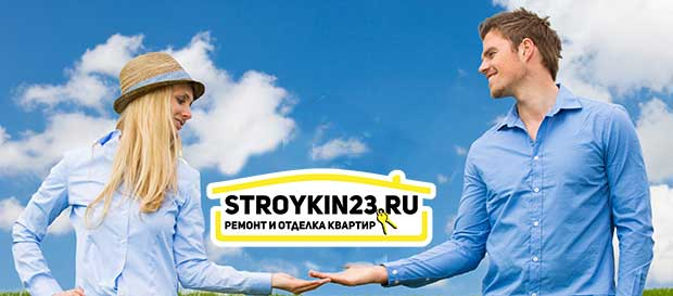 Ремонт квартир в Краснодаре в месте с Стройкин23.ру