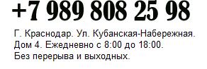 tel: +79898082598